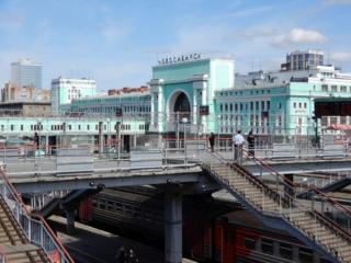 Novosibirsk