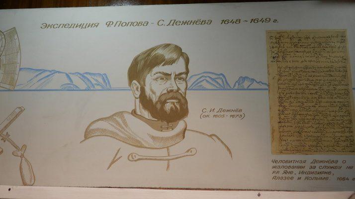 Kosaken wie Deschnjov